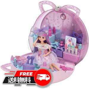 【送料無料】リカちゃん ゆめいろヘアメイクバッグおもちゃ こども 子供 女の子 人形遊び 小物 3歳 4歳 5歳 プレゼント ギフト 人気 誕生日プレゼント ランキング 2021 おもちゃ りかちゃん