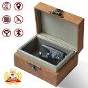 【あす楽対応可能】スマートキー 電波遮断ケース 電波遮断ボックス リレーアタック対策 ボックス 箱 スマートキー電波…