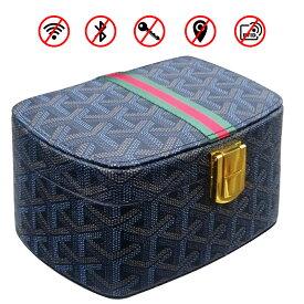 スマートキー 電波遮断 ボックス リレーアタック対策 ボックス 箱 キーケース おしゃれ 電波遮断 ケース リレーアタック防止 圏外ケース ブロッキングケース RFIDブロッキング 高級車 盗難防止 カーセキュリティ(3色)