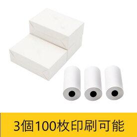 キッズカメラ 印刷用紙 写真印刷 プリント用紙 感熱紙ロール A6専用 6個