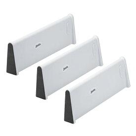 引き出し仕切り板 仕切りプレート 整理 小物 下着 靴下 タンス 仕切り 収納 伸縮式 調整可能 キッチン オフィス 3個入り(白
