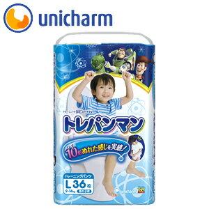 ユニチャーム トレパンマン 男の子用L 36枚(9〜14kg)