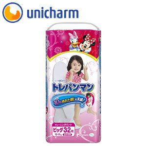 ユニチャーム トレパンマン 女の子用ビッグ 32枚(12〜17kg)