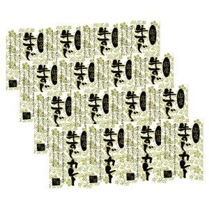 国産牛すじカレー K10715829 〔直送品〕〔沖縄離島発送不可〕