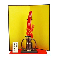 NIKKENニッケン刃物日本刀はさみ真田幸村プレミアムモデルSW-150Y