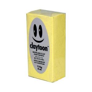 MODELING CLAY(モデリングクレイ) claytoon(クレイトーン) カラー油粘土 パステルイエロー 1/4bar(1/4Pound) 6個セット