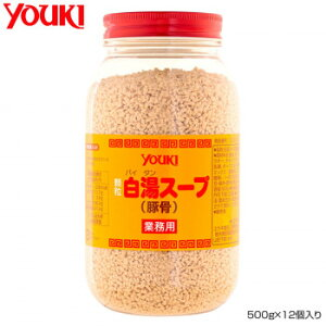 YOUKI ユウキ食品 白湯スープ 500g×12個入り 212191