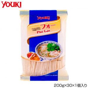 YOUKI ユウキ食品 業務用フォー 200g×30×1個入り 210230