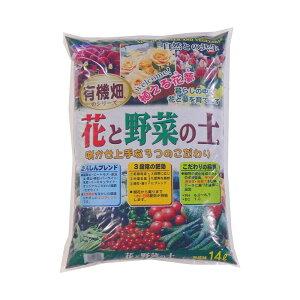 あかぎ園芸 有機畑 花と野菜の土 14L 4袋