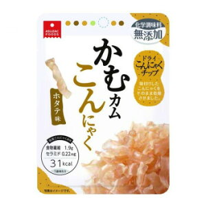 アスザックフーズ 噛むカムこんにゃく ホタテ味 60袋(10袋×6箱)