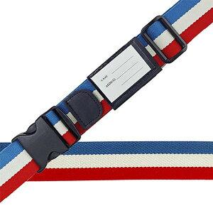 スーツケースベルト ワンタッチベルト 国旗柄 フランス