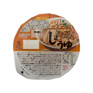 ナカキ食品 カップこんにゃくラーメンシリーズ 蒟蒻ねぎラーメンしょうゆ 12個セット×2ケース
