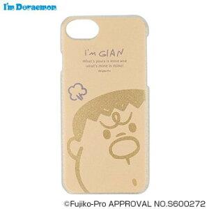 ドラえもん I'm GAIN ジャイアン スマホケース iPhone8/7/6s/SE DR-S0009-OR