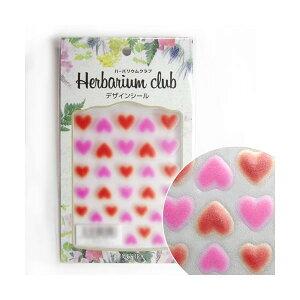 ハーバリウムクラブ ハーバリウムシール チーク&ハート (両面印刷) HR-CHK-101