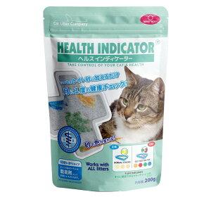 ヘルスインディケーター 猫トイレ 健康チェック 猫砂 200g×6袋
