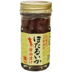 マルヨ食品 ほたるいか醤油漬 80g×48個 04089