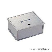 三栄SANEI散水栓ボックス(床面用)R81-4-190X235