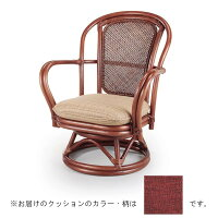 今枝ラタン籐シーベルチェア回転椅子アルファーA-230SD