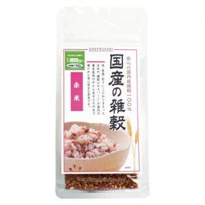 国産の雑穀 赤米 150g 87098 ×15袋セット