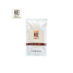 古町糀製造所 お料理用塩糀(塩麹) 200g×10個