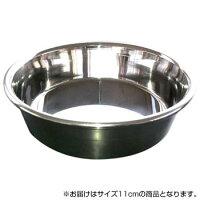 日本製燕の職人が造るステンレス製ペット用皿型食器11cmSS-110