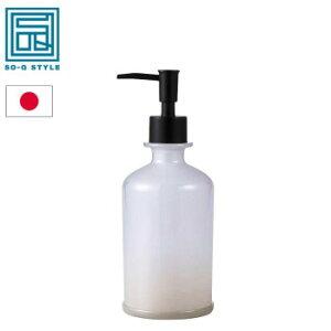 Nuage ニュアージュ ラベルシール付き 詰め替え用ボトル ディスペンサー GY 480ml457931