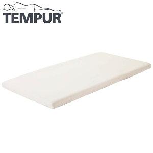 Tempur テンピュール スムースマットレスカバー 15~30cm ボックスタイプ 幅120cm ベージュ