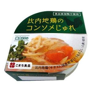 こまち食品 比内地鶏のコンソメじゅれ 12缶セット