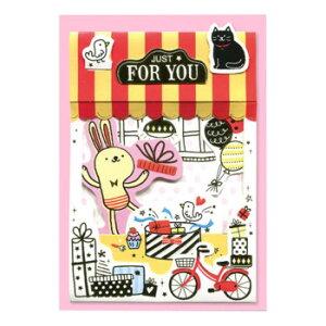 クリエイトジー グリーティングカード(多目的ポップアップカード) JUST FOR YOU うさぎ・ねこ・鳥 CGC1329 6セット