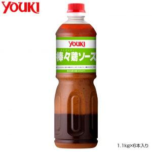 YOUKI ユウキ食品 棒々鶏ソース 1.1kg×6本入り 210120