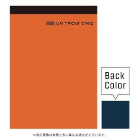ヒサゴ 複写メモ A6 マンダリンオレンジ UT8008