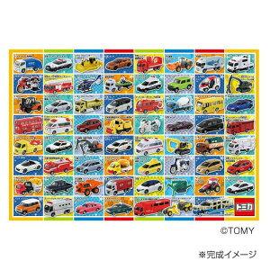 学べるジグソーパズル 80ピース トミカ みんなのまちの車ずかん 80-008