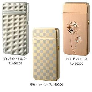 エコライター USBアーク クロス・アーク≪市松・ツートン・71460200≫