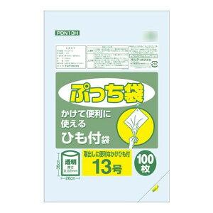 オルディ ぷっち袋13号ひも付 透明100P×60冊 20077201