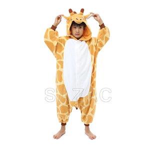 サザック フリース着ぐるみ キリン 子供用≪2644F・110cm≫