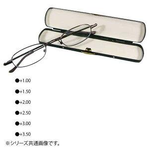 携帯用老眼鏡 キングダム KD-03≪+2.50≫