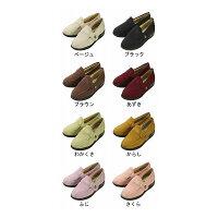 マリアンヌ製靴彩彩〜ちりめん〜W1102婦人用/25.5cmブラック【送料込/送料無料】