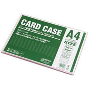 (まとめ)ジョインテックス カードケース軟質A4*10枚 D036J-A44【×3セット】