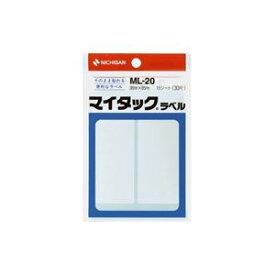 (業務用20セット) ニチバン ラベルシール/マイタック ラベル 【白無地/一般】 ML-20