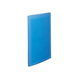 (まとめ)リクエスト・透明クリヤーブック クリアブック A2タテ 20ポケット ブルー 4冊