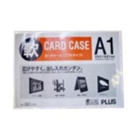 (まとめ)プラス 再生カードケース ソフト A1 PC-301R【×3セット】