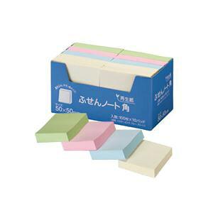 スガタ ふせん ノート・角 50×50mm 4色 P5050 1パック(10冊)