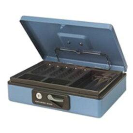 プラス 手提げ金庫/セーフティーボックス 【小型】 コンパクト 軽量 シリンダー錠付き CB-040G ブルー(青)