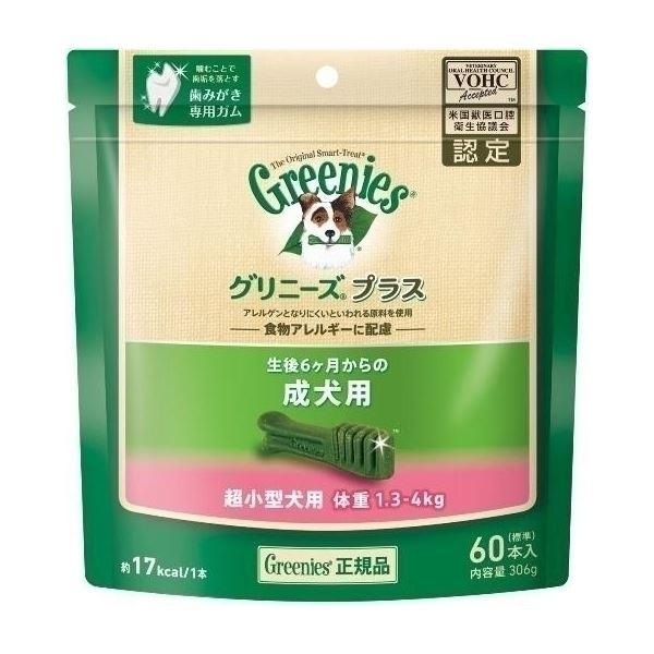 ニュートロジャパン グリニーズP成犬超小型1.3-4kg 60P 【ペット用品】