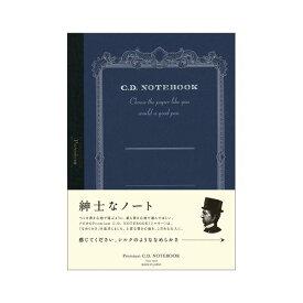 (業務用セット) アピカ プレミアムCDノート(糸かがり綴じノート) B5判 A.Silky 865 Premium CDS120Y ブルー 1冊入 【×2セット】