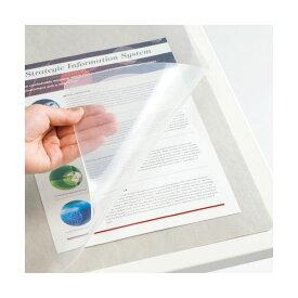 (まとめ) TANOSEE 再生透明オレフィンデスクマット ダブル(下敷付) 600×450mm グレー 1枚 【×5セット】