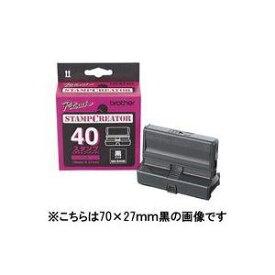 (業務用30セット) ブラザー工業 スタンプクリエーター用スタンプ(はんこ/浸透印) QS-S20B 黒