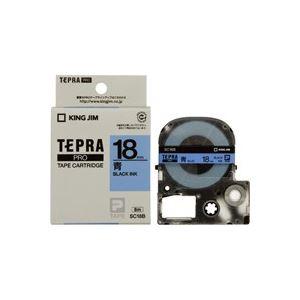 (業務用30セット) キングジム テプラPROテープ/ラベルライター用テープ 【幅:18mm】 SC18B 青に黒文字