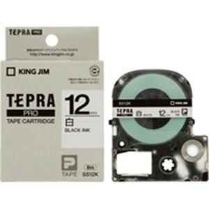 (業務用2セット) キングジム テプラ PROテープ/ラベルライター用テープ 【幅:12mm】 20個入り SS12K-20 ホワイト(白)