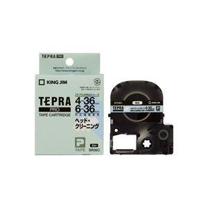 (業務用20セット) キングジム テプラPRO ヘッドクリーニングテープ 【4〜36mmテープ幅対応機種用】 SR36C